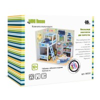 DIY Mini House Комната мальчишек