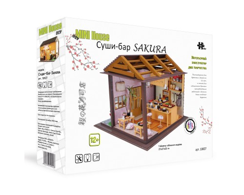 "DIY Mini House  Суши Бар ""SAKURA"""