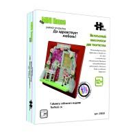 "DIY Mini House Настенная рамка-открытка ""Да здравствует любовь!"""